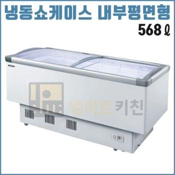 Tủ đông nằm trưng bày Southwind GWS-762FAD