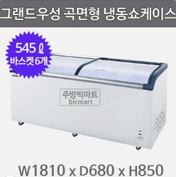 Tủ đông nằm trưng bày Southwind GWS-620FAD