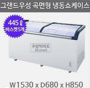 Tủ đông nằm trưng bày Southwind GWS-520FAD