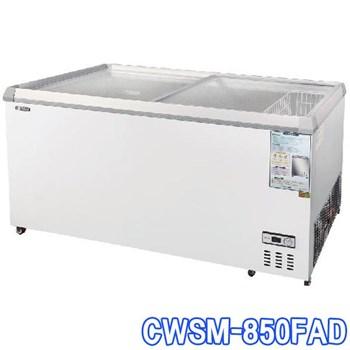 Tủ đông nằm trưng bày Southwind CWSM-850FAD