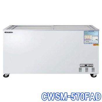 Tủ đông nằm trưng bày Southwind CWSM-570FAD