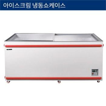Tủ trưng bày kem Southwind GWRFA18ZF( Hàn Quốc )