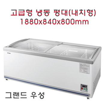 Tủ trưng bày kem Southwind GWRGA18ZF( Hàn Quốc )