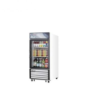 Tủ trưng bày siêu thị Southwind BMGR8