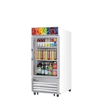 Tủ trưng bày siêu thị Southwind BMGF10