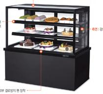 Tủ trưng bày bánh WOOSUNG GWBKRF-CF1200H